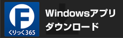 windows_app_fx