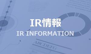(訂正・数値データ訂正)2020年3月期決算短信[日本基準](非連結)の一部訂正について