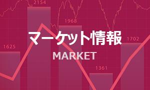 ポンド/円は1月27日高値を意識!