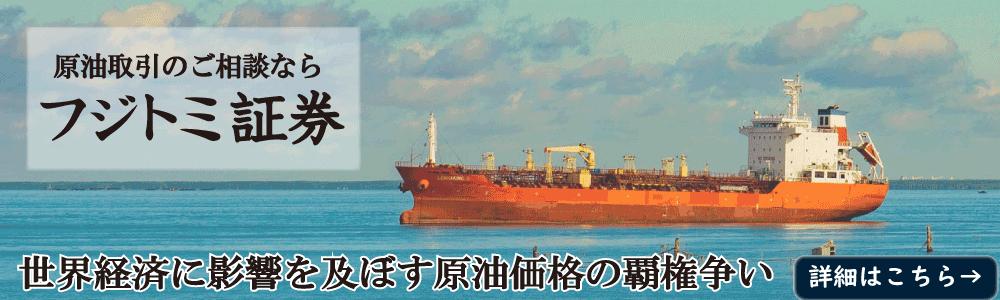 原油価格を左右する要因