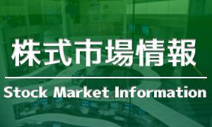 東京株式市場続落 円高を嫌気