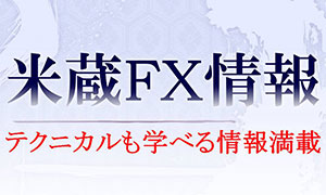豪ドル/円は三度目の正直で260日SMA越え!