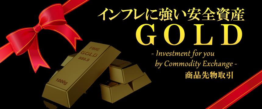 05/07東京 金投資 初心者でもわかる実践型トレード構築セミナー